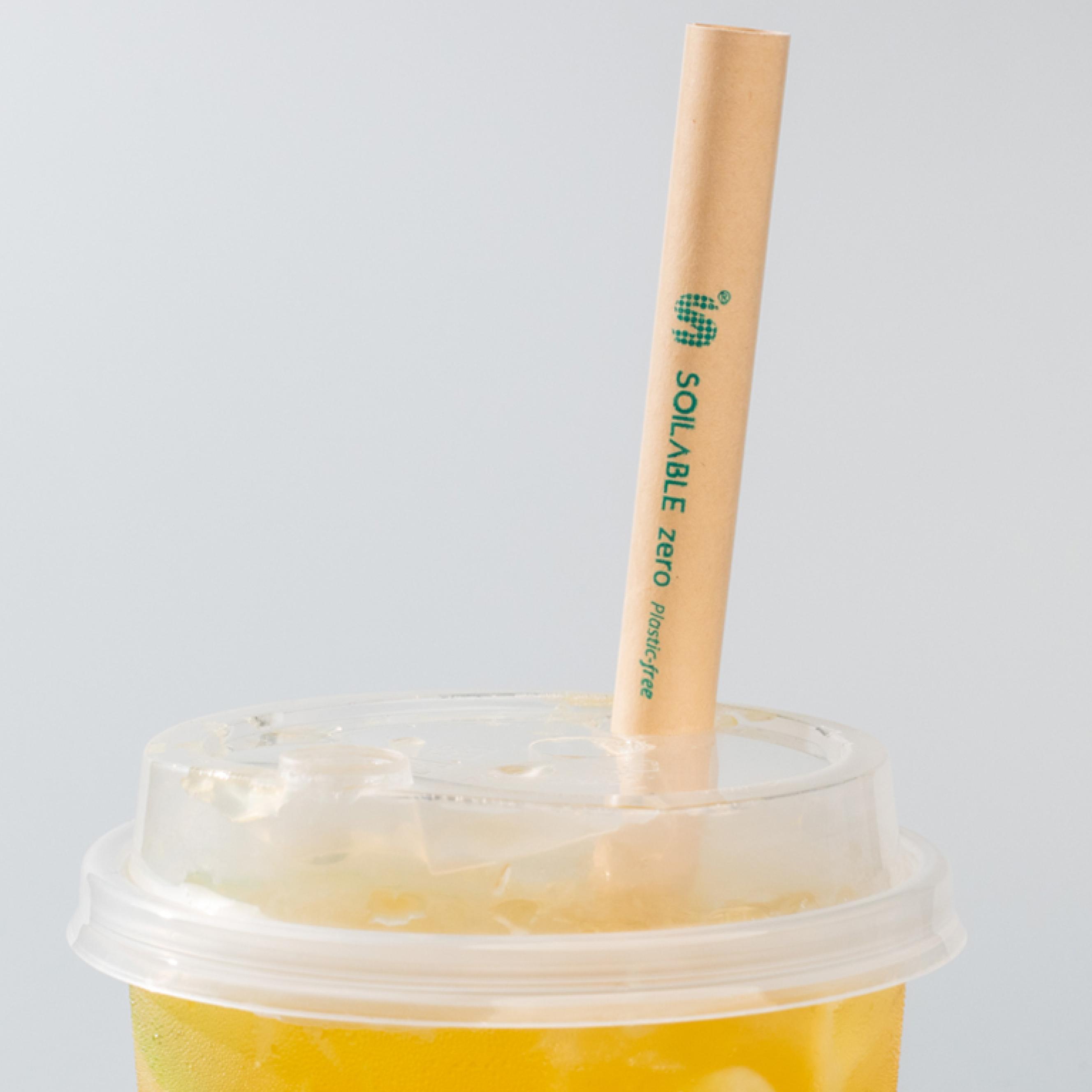 Bubble tea straw
