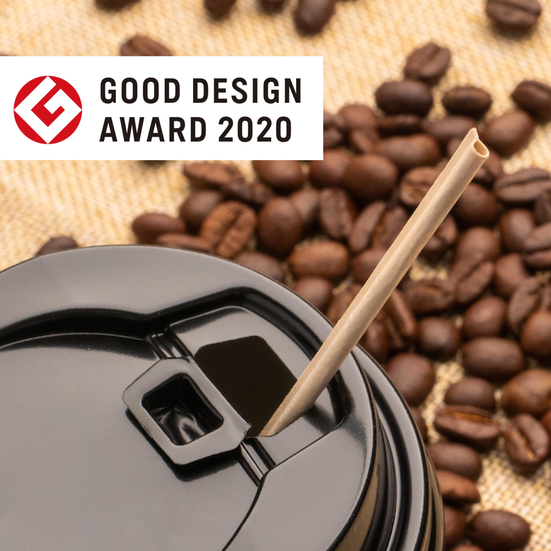 Good Design Award 2020 - Stirrer